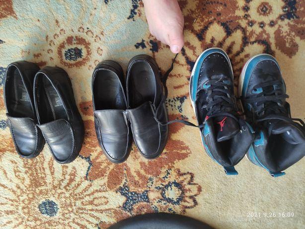 Обувь б/у для мальчика