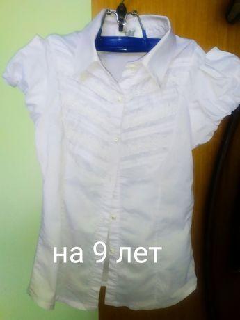 Рубашки школьные белая разные от7 до 15 лет