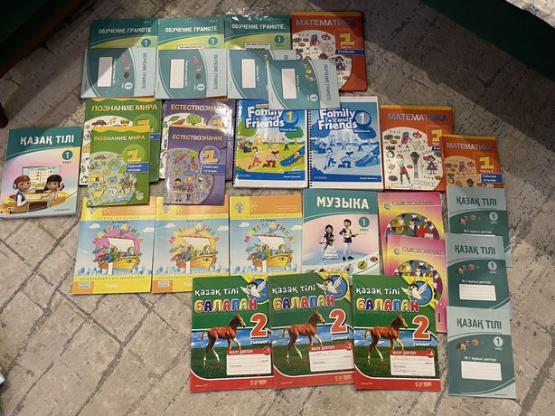 Учебники для 1 класса. Полный набор с тетрадями