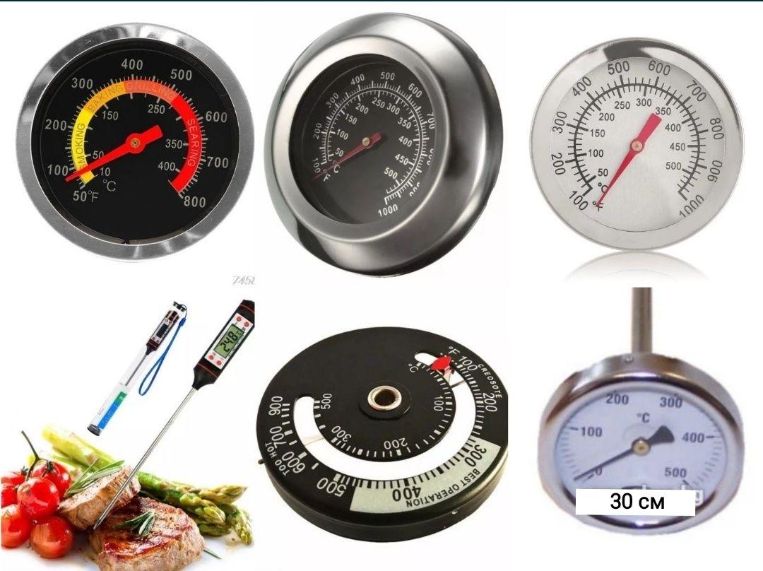 Термометър,термометри за камина, скара, пещ, пушилня, пушилни,течности