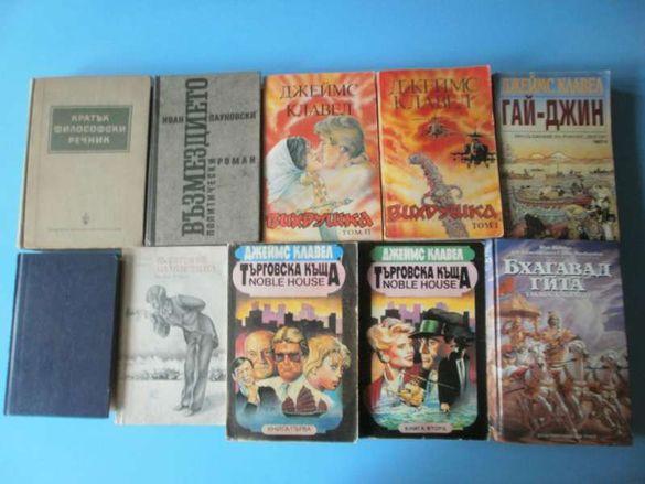 Книги, по списък