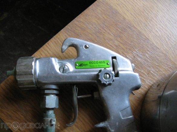 Професионален бояджийски пистолет