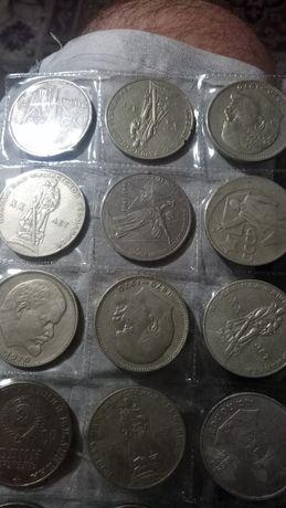Акция на монеты налетай народ