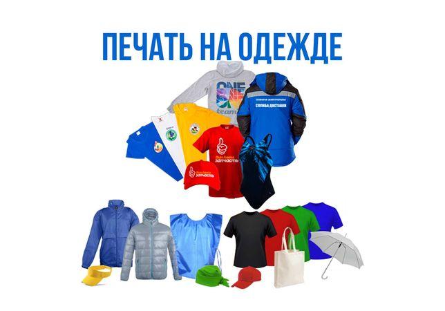 Нанесение, печать вышивка лого на футболках толстовках безрукавках