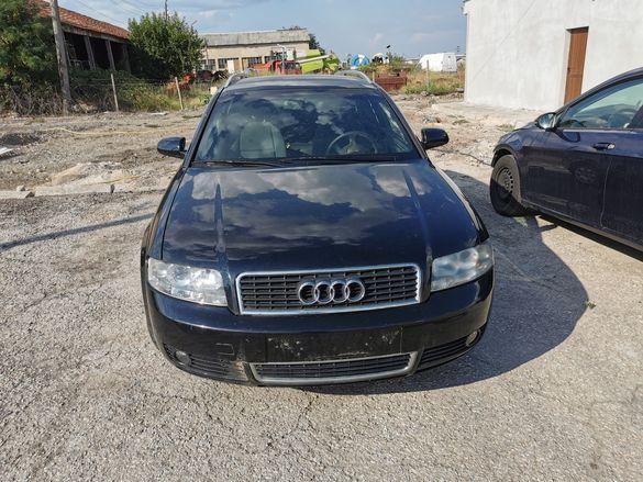 Audi A4 B6  1.9 131 TDI НА ЧАСТИ