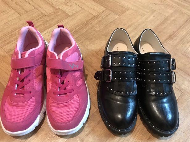 Pantofi Zara/ adidasi Vty