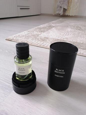 Parfum Boite d'Argent