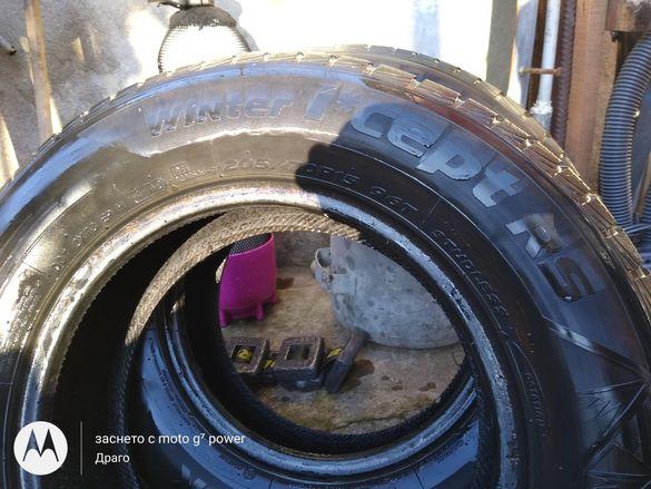 Продавам зимни гуми