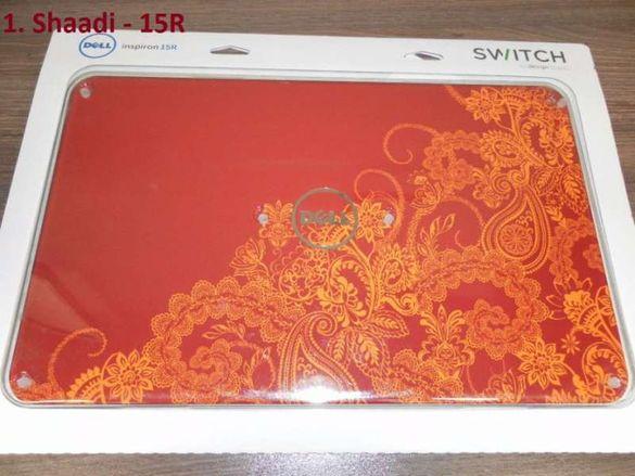 Сменяем Заден капак за лаптоп Dell Inspiron N5110 M5110 15r