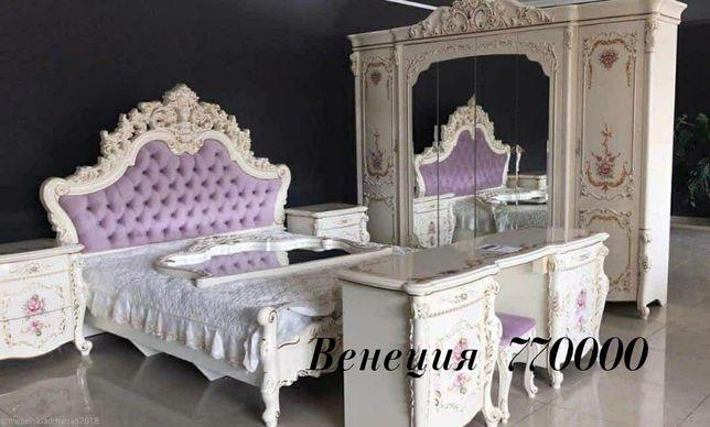 Мебель со склада спальный гарнитуры Наличие Пройзводство Россия