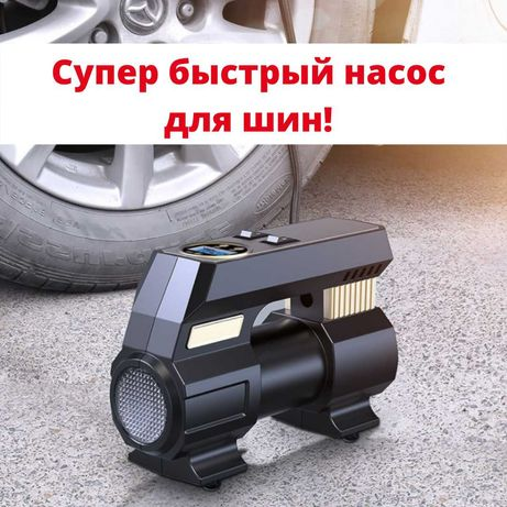 Новый автомобильный насос (12В) для шин, измерение давления+Фонарь!