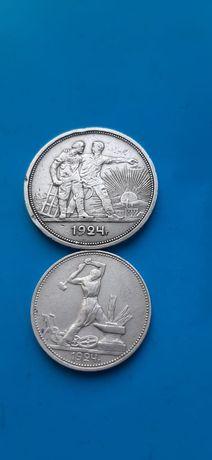 Монеты рубль и полтинник 1924г серебро