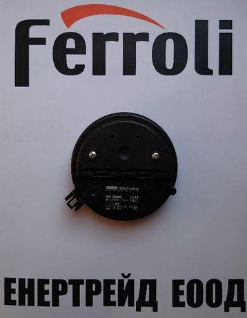 Пресостат за пелетни горелки Ferroli Fer Lamborgini