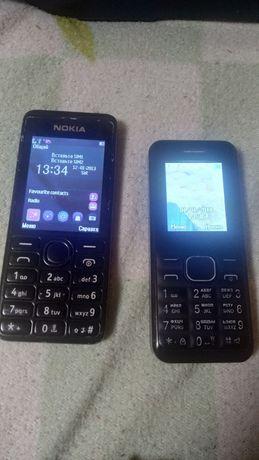 Продам 2 простых телефона