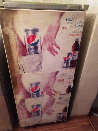 Продажа б/у холодильника