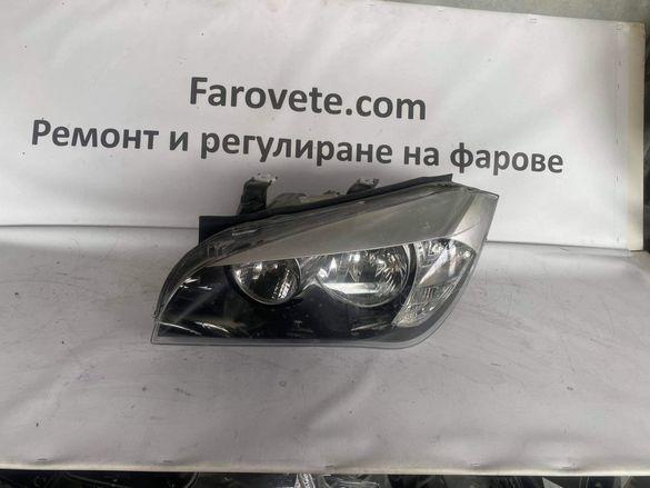 Ляв фар BMW X1 lqv far бмв х1