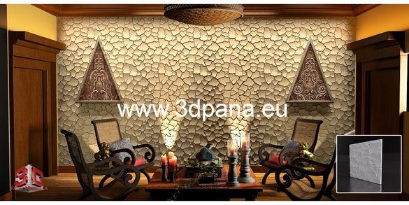 3D панели, облицовъчен камък, облицовки за стени и тавани, пана 0048