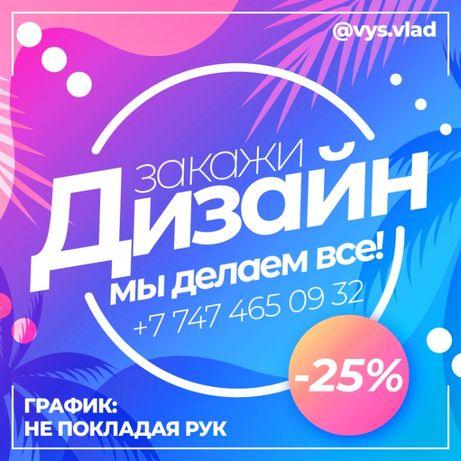 Услуги дизайнера Дизайн Фотошоп Дизайнер Логотип Оформление Визитки