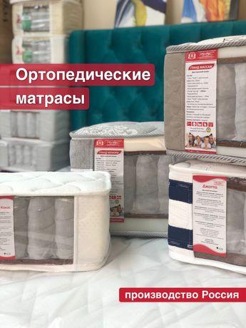Ортопедический матрас с России, доставка бесплатная