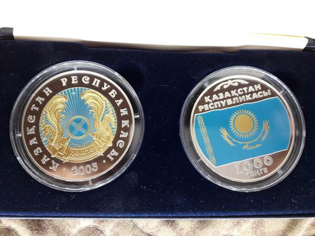 продам монеты Казахстана серебро и золото по вопросам