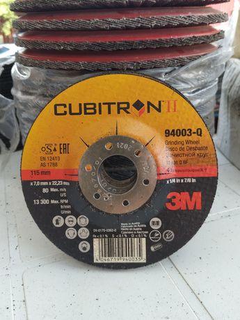 Disc de polizat 115x7