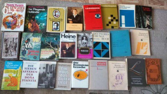 Продавам немски книги и учебници