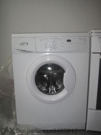 Пералня пералняяя