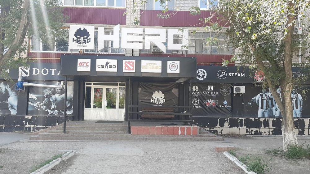 Продается помещение Атырау - изображение 1