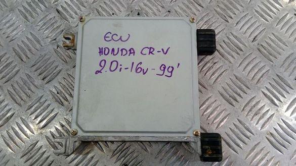 Компютър Хонда ЦР-В 2.0и 1999г - ECU Honda CR-V 2.0i 16v