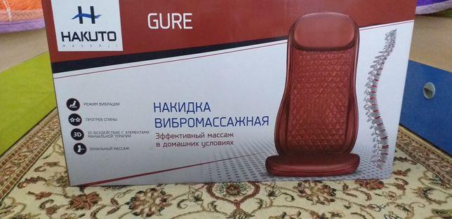 Продам вибромассажное кресло