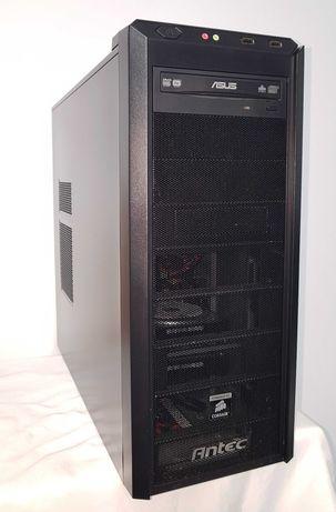 Calculator PC quad core 3Ghz 8GB DDR Nvidia GTS 450 scoala online GTA5