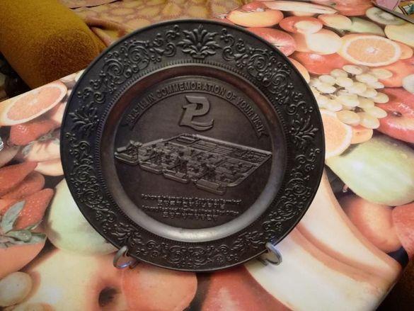 продавам Южно Корейски, стоманен спомен, сувенир, за първо посещение