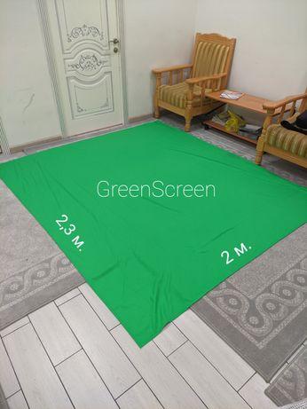 Зеленый фон Хромакей GreenScreen