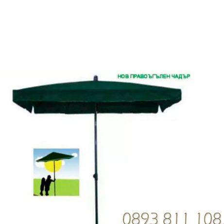 Градински 3,5 метра правоъгален Нов правоъгълен чадър дъжд и слънце