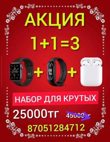 Продаются смарт-часы и спортивные часы + в подарок air pods