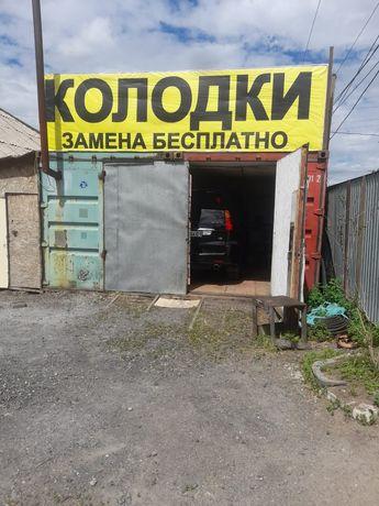 Продам гараж утеплённые