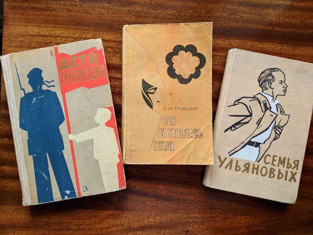 Коллекционерам! Советские книги о революции 1917 года.