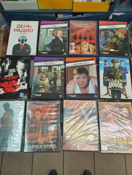 Колекция DVD неразпечатани