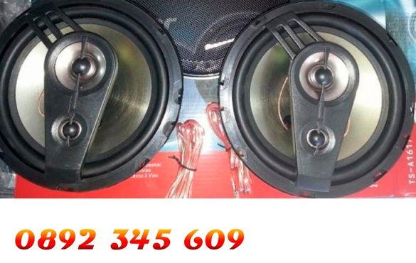 500в Pioneer Ts-a1617 Мощни трилентови Говорители-високоговорители-кол