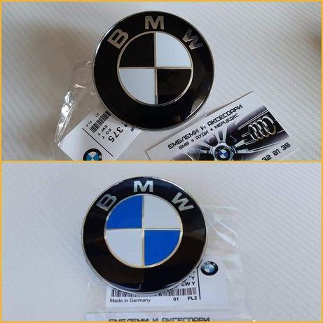 Бяло и синьо или бяло с черно Емблема за Бмв 82мм 74мм или 78мм