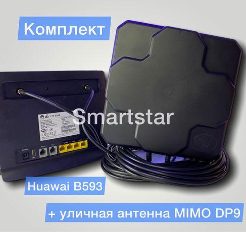 Комплект роутер Huawei B593 + уличная антенна Sota Mimo DP9
