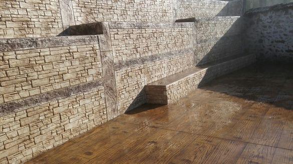 Декоративен бетон