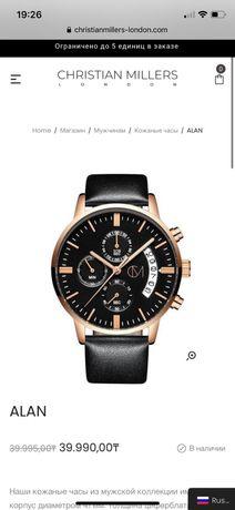 Продам часы мужские и женские Christian Millers