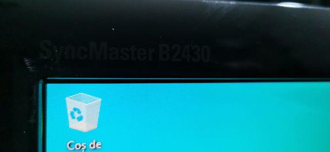 unitate pc browser soket 1170