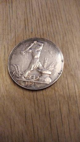 Продам серебряную монету 1925 г.
