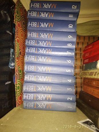 Марк Твен собрание сочинений в 12 томах