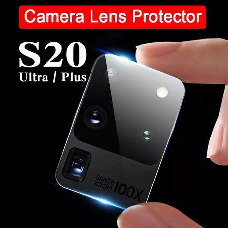 Стъклен протектор за камера за Samsung Galaxy S20 Ultra / S20+ / S20