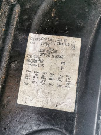 Seat leon 1.8T na chasti/ сеат леон 1.8Т на части гр. Стара Загора - image 12