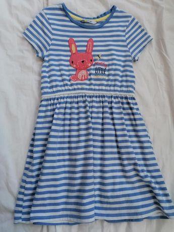Лятна рокля George