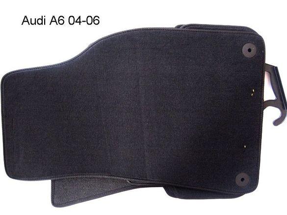 Мокетни стелки за Audi A6 04-06